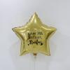 20' customised star balloon