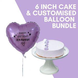 6 inch cake balloon bundle