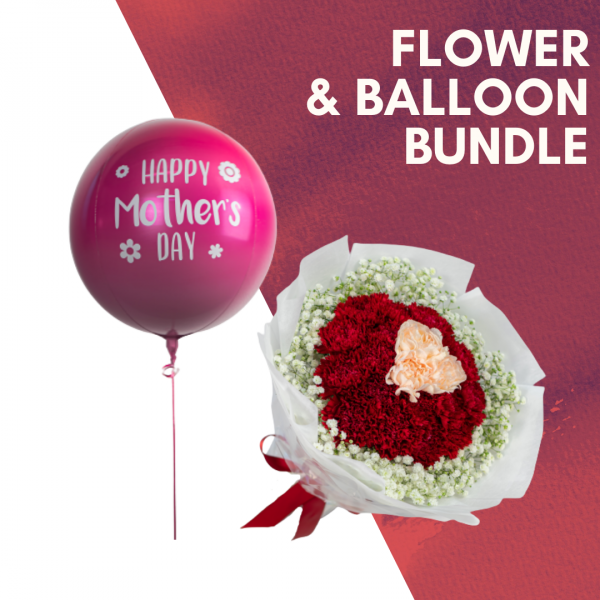 Flower & Balloon Mother's Day Bundle