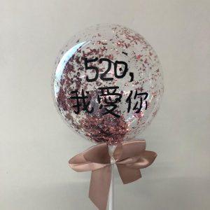Add On Balloon