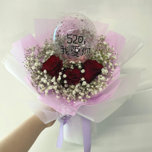 520 Rose & Baby Breath Bouquet